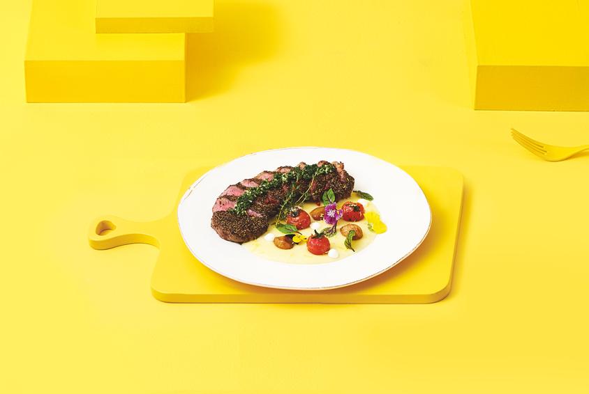페퍼 가든 스테이크(Pepper Garden Steak)